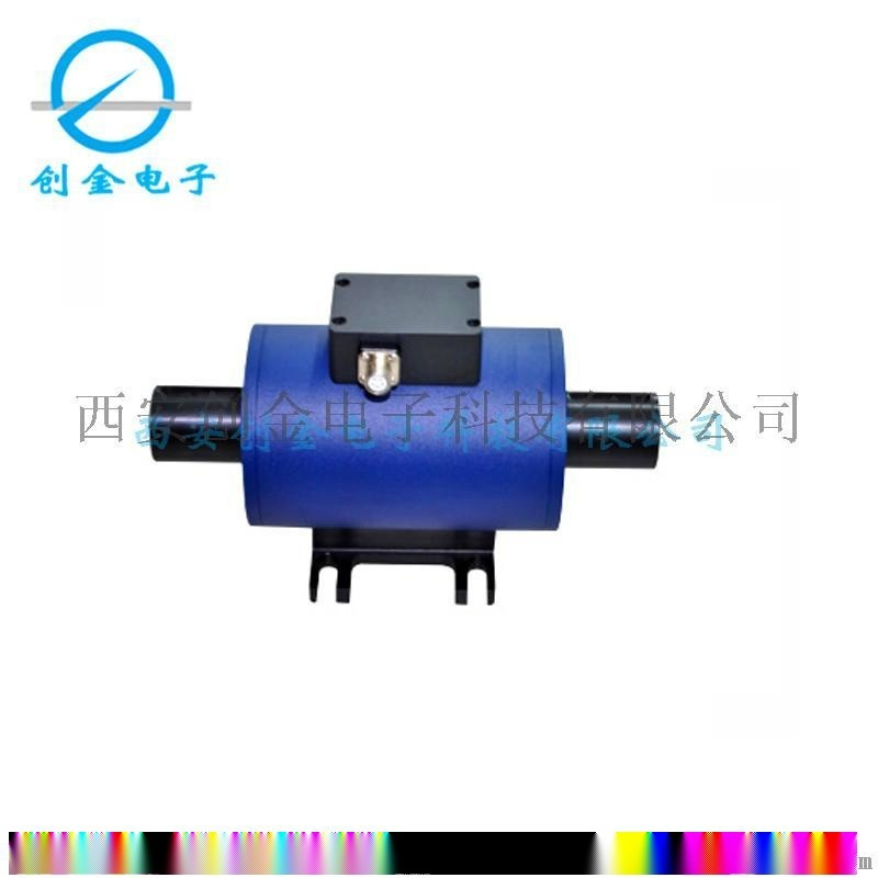 動態扭矩感測器 NS1000-250N.M型扭矩感測器 廠家直供.