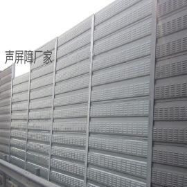 高速公路声屏障厂家、隔音屏障