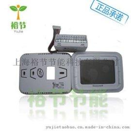 ** 霍尼韦尔 T6861H2WB 四管制中央空调温控开关风机盘管温控器
