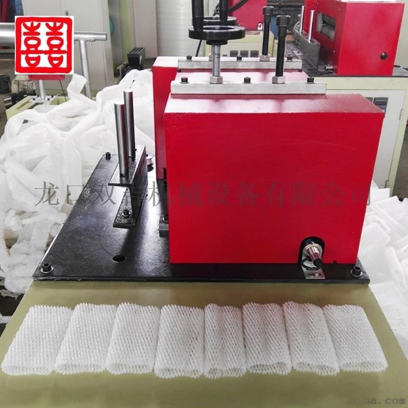 梨苹果水果网套机设备生产厂家