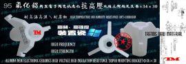 95氧化铝新型电子陶瓷抗老化高压高绝缘电阻值三脚固定支架φ34×30