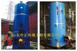 气煤两用锅炉最新厂家批发价格