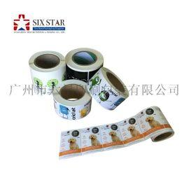 精美EVAPVC铜版纸不干胶定制产品标签贴纸印刷包装