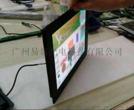 定制串口屏,定制工业触摸屏,人機界面,支持各种单片機,PLC开发使用,支持modbus协议