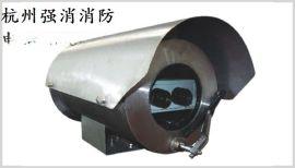 **专利大空间图像火灾探测报警系统-防爆型生产厂家