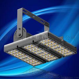 90W隧道燈,隧道燈具廠家批發生產