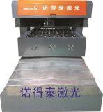 高速大功率紙箱紙盒啤板刀模鐳射切割機