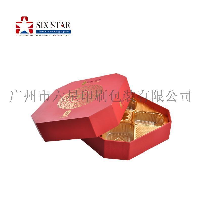供应中秋月饼盒纸盒木盒皮盒精装盒食品纸盒
