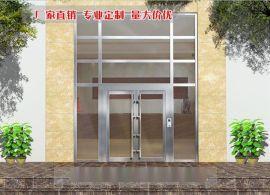 楼宇门厂家,专业专注,品质无忧  13249351381(微信同号)