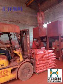 彩色沥青混凝土用氧化铁红色粉 绿色粉 蓝色 彩砖路面用铁红 陶瓷用颜料氧化铁红