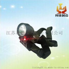 LX-IW5140多功能防爆强光头灯 固态防爆头灯