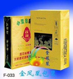三合一包装袋|纸塑袋牛皮纸袋生产厂家L金凤凰包装