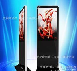 直销产地货源定制款立式广告机32寸液晶显示屏商场楼宇广告机
