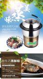 尚宴 電海鮮蒸汽鍋家用商用蒸汽火鍋多功能