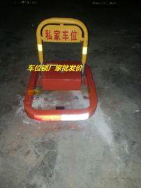 车位锁郑州遥控车位锁批发安装
