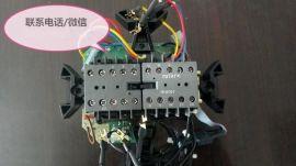 英国罗托克rotork电动执行器IQ电源板MOD6B