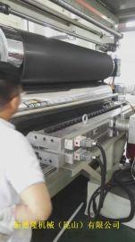 PVC(聚氯乙烯防水卷材)挤出生产线