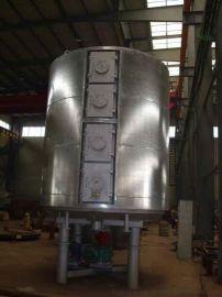氧化铁红专用干燥设备,盘式连续干燥机,烘干设备