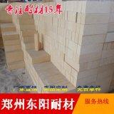 高铝砖厂家,高铝砖价格,异型耐火砖