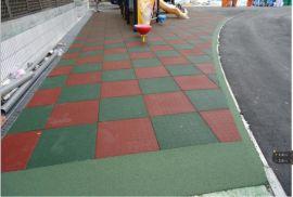 橡胶地砖 防滑橡胶地砖厂家 绿色室外防滑地砖 幼儿园室外地砖