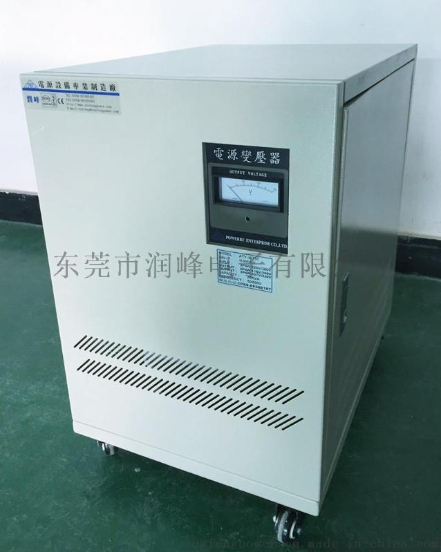 潤峯電源廣州加工中心配套變壓器 80的三相乾式變壓器 380V變220v隔離變壓器80kva