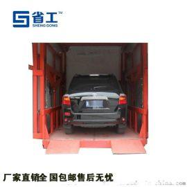 升降货梯,上海升降机,液压升降平台