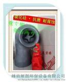 脫硫塔吸收塔專用燒結反應碳化矽噴嘴