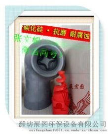 脱硫塔吸收塔专用烧结反应碳化硅喷嘴