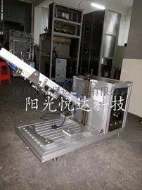 供应厂家直销自动卷线器耐磨试验机