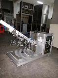 供應廠家直銷自動捲線器耐磨試驗機