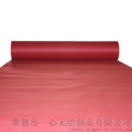 家居红地毯 江苏常熟厂家供应婚庆展会 家居一次性背胶起绒红地毯