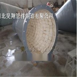 耐磨异径管 优质陶瓷贴片耐磨大小头 河北昊翔氧化铝陶瓷贴片防磨变径管件厂家批发