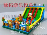 浙江充氣滑梯圖片