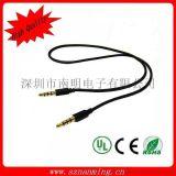 3.5mm立体声音频连接线 aux车用音频线