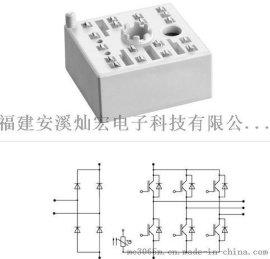 赛米控IGBT模块SKiiP15AC066V1 SKiiP23AC12T4V1 SKiiP23NAB126V20