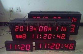 JY-CK0055英寸单面时钟