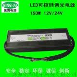 灯带灯条电源100W LED恒压驱动电源 可控硅调光电源12V/24V北京