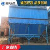工業布袋除塵器 粉塵廢氣處理設備工業袋式除塵 脈衝布袋除塵裝置