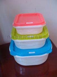 彩虹保鲜盒三件套 饭盒套装 微波炉饭盒 餐盒 塑料饭盒 多色
