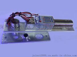 电插锁(ZE235-D)