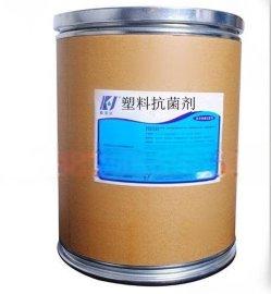 PVC塑料抗菌剂PP塑料抗菌剂