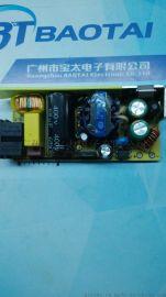 DC-DC开关电源 大电流升压板 笔记本升压板 输出连续可调