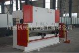 (上海川振)廠家供應WC67Y/125T-3200簡易數控折彎機