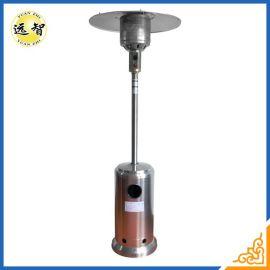 远智户外 立式伞形 不锈钢伞形 燃气取暖器 取暖炉节能环保