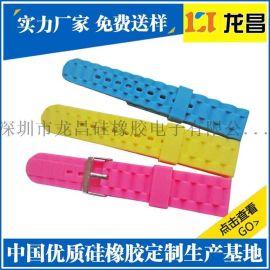 荧光硅胶带上海供应厂家_来样定制硅胶手表橡胶表带信誉保证
