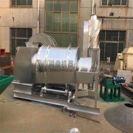 抚顺干粉砂浆烘干机 三回程干燥设备质量就是好