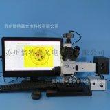 ICM100-T310型三目工業檢測金相顯微鏡 USB光學顯微鏡無限遠光學系統