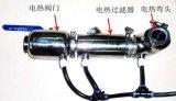电热阀门 电热管道组件 过滤器  爱帝工控