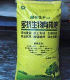园林花卉专用多抗生物有机肥