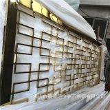 烏海酒店豪華金色不鏽鋼鏤空屏風 金裝不鏽鋼花格 黃鈦金隔斷